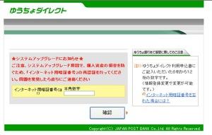 jp-bank