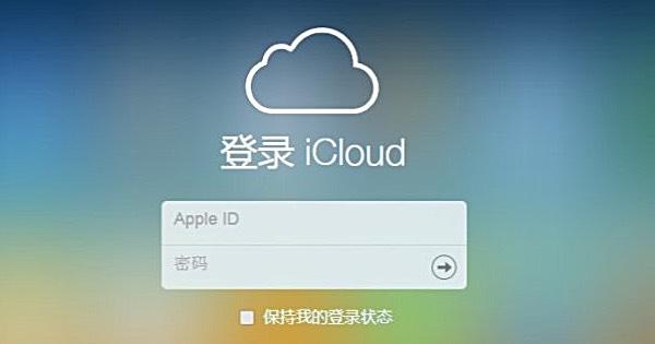 icloud-phishing-site