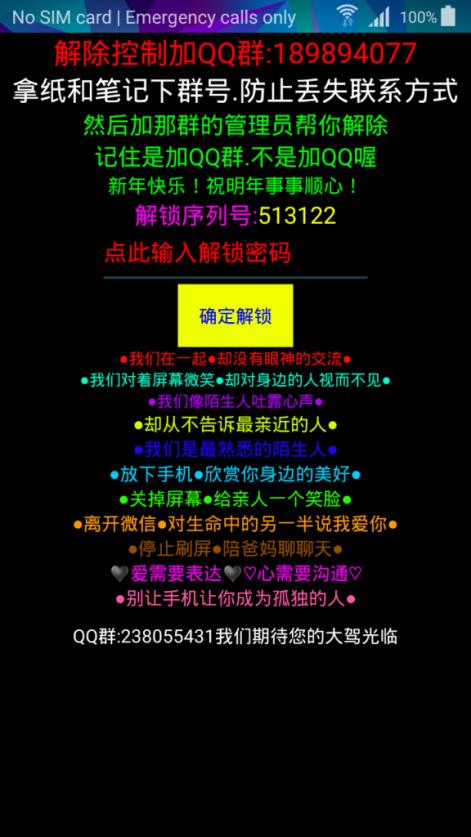 3-106spe-576x1024