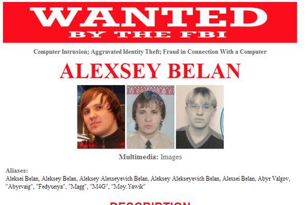 belan-wanted