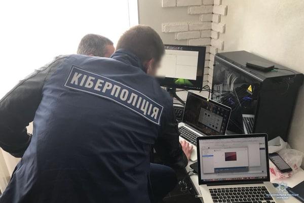 ukraine-hacker-arrest